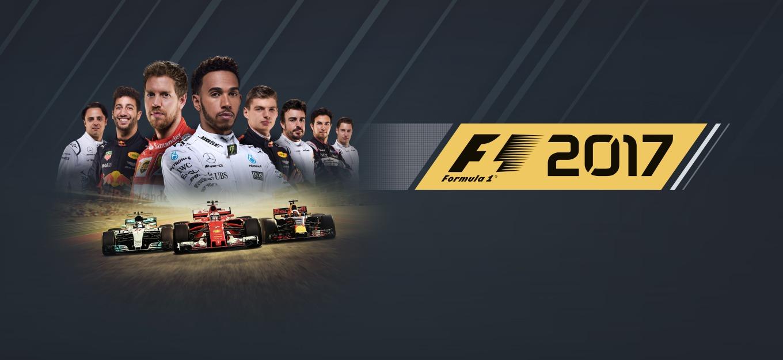 F12017coverart